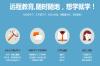 广州教师资格证培训考证