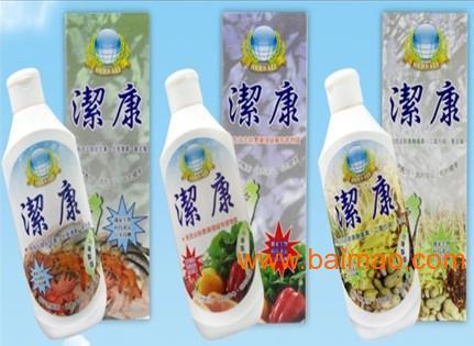 厦门台湾洗涤用品洁康