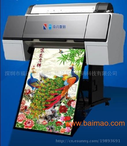 爱普生数码打样机 爱普生打印机 爱普生打稿机