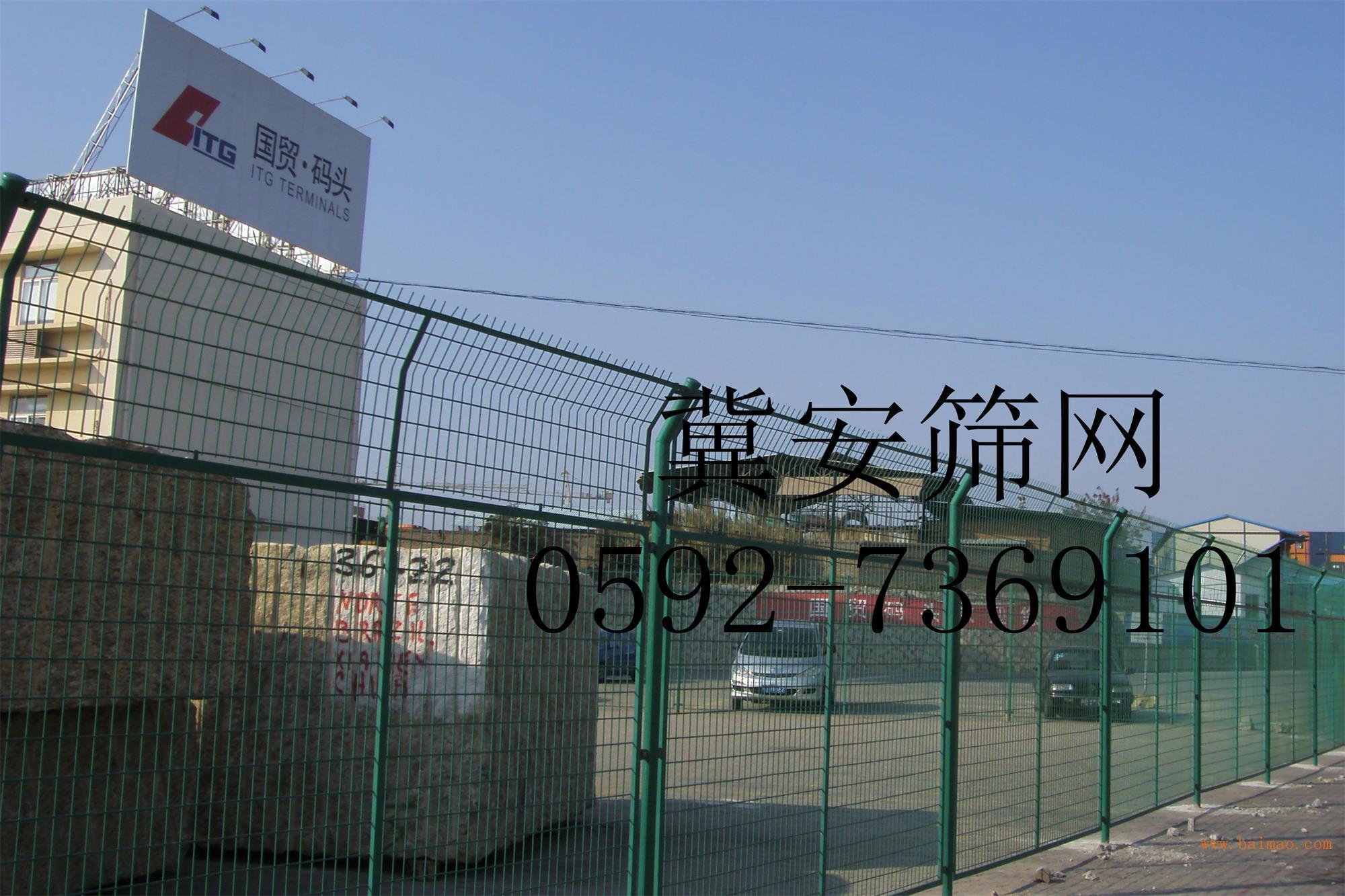 厦门护栏网-2