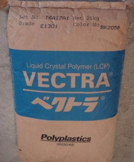 供應LCP E130i 日本寶理 高耐熱、高流動級