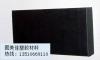 PPSU板進口聚苯乙烯板PPS棒德國進口供應