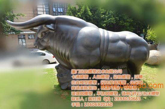 景观动物雕塑哪好,景观动物雕塑定制,动物雕塑厂家,