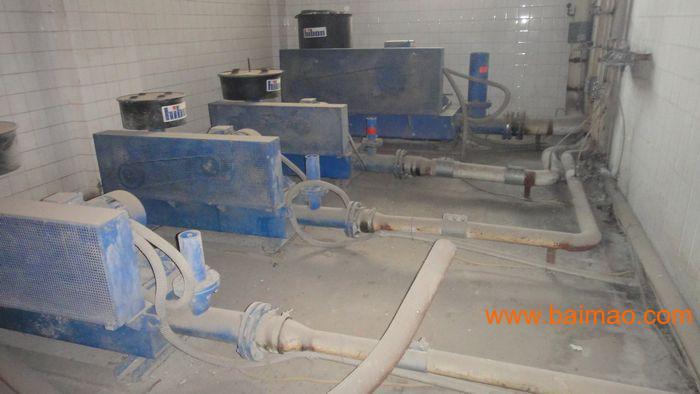 Ocrim 300MT flour milling machinery