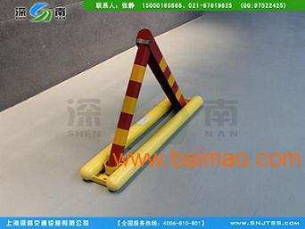 台州三角形手动车位锁,占车位用的地锁【图片】