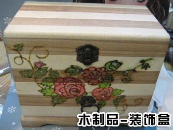 包裝彩盒打印機 煙酒盒印刷機 電子產品包裝盒彩印機
