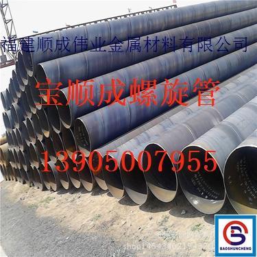 10-19福建顺成伟业:福州螺旋管生产厂家920