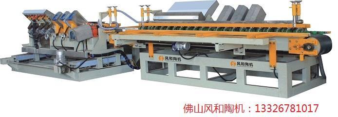 瓷砖加工机器瓷砖切割机风和陶机双边45°磨边生产线
