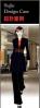 龙8国际注册哪有比较实例制服设计工服设计工作室公司
