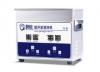 [厂家正品,质量保证]深圳小型超声波清洗机/数控超