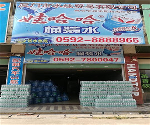 厦门桶装水配送