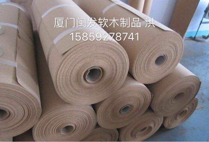 软木制品销售