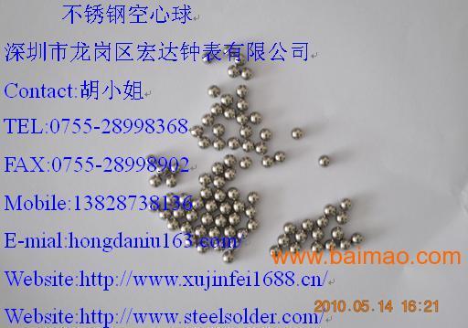 專業生產不銹鋼空心球