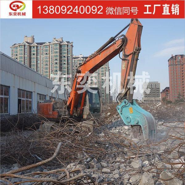 混凝土粉碎钳作用 挖机破拆民房钢筋剪切