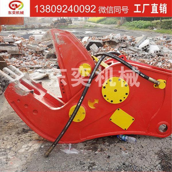 生产液压粉碎钳 挖掘机混凝土粉碎钳-东奕机械