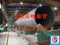 12-27福州螺旋钢管生产厂家:720*8*12