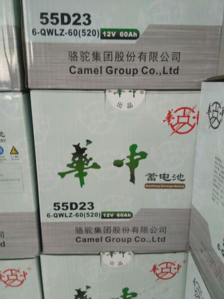 华中蓄电池批发