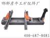 雙軌阻車器廠家/彥平工礦配件供/阻車器/雙軌阻車器廠