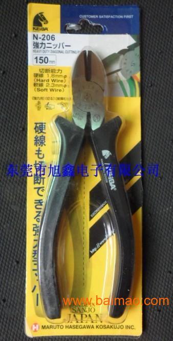 日本进口6寸马牌电工斜嘴钳N-206S