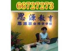 海南省国家职业资格认证心理咨询师火热报名