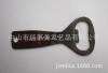 金属开瓶器 锌合金工艺金属手感鞋业品牌纪念开瓶器