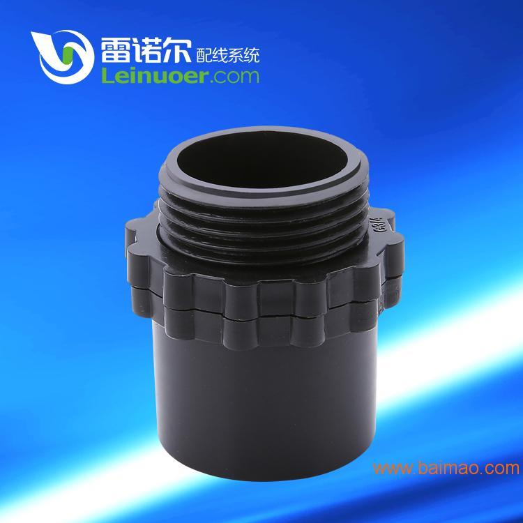 金属软管接头 嘉兴金属软管接头 金属软管接头价格
