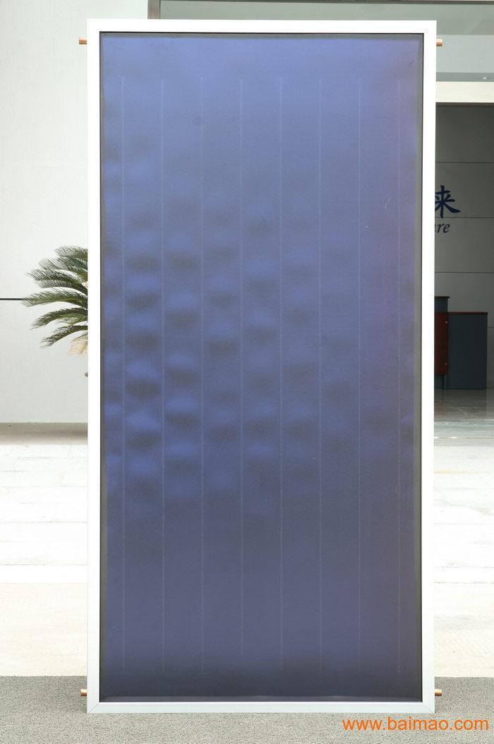 平板式太阳能集热器_