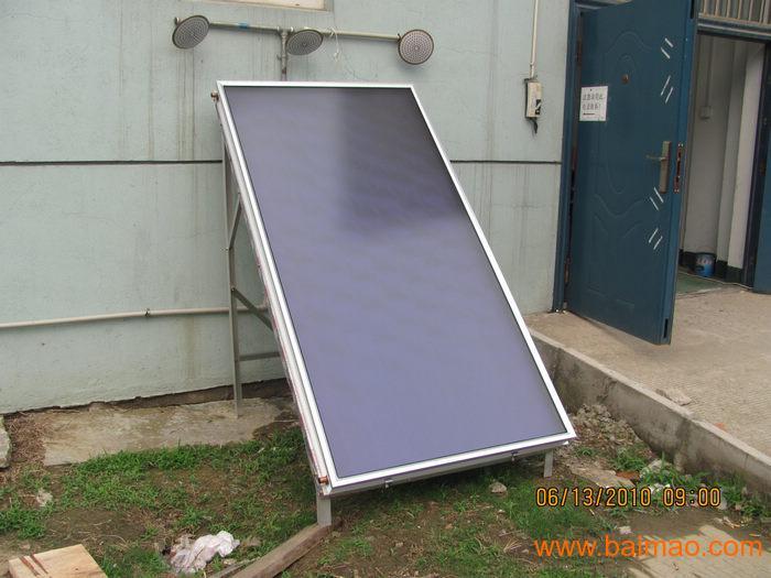 平板式太阳能集热器_平板式太阳能集热器牛牌太阳能太阳能热水器