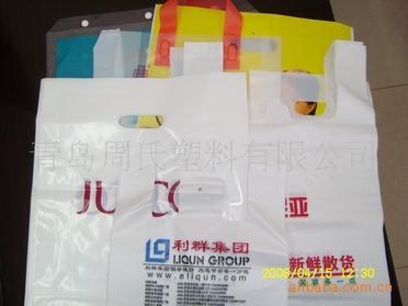 供应青岛印刷胶袋、彩印袋厂家 负责设计 制作
