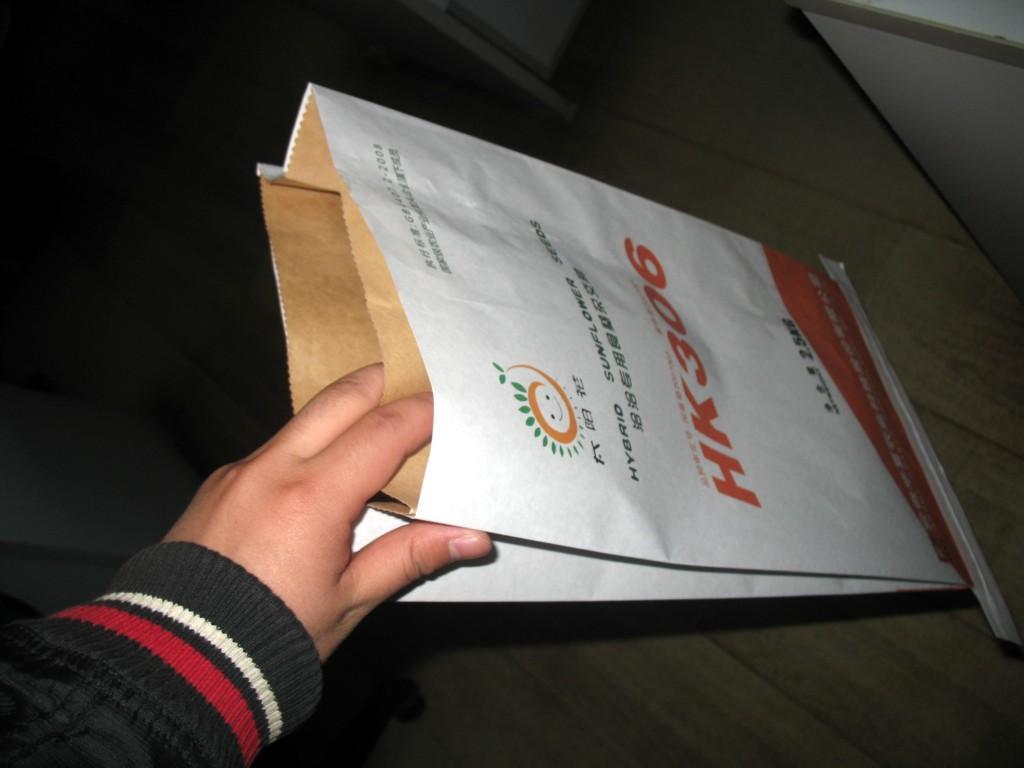 定做食品添加剂包装袋牛皮纸袋纸塑复合袋