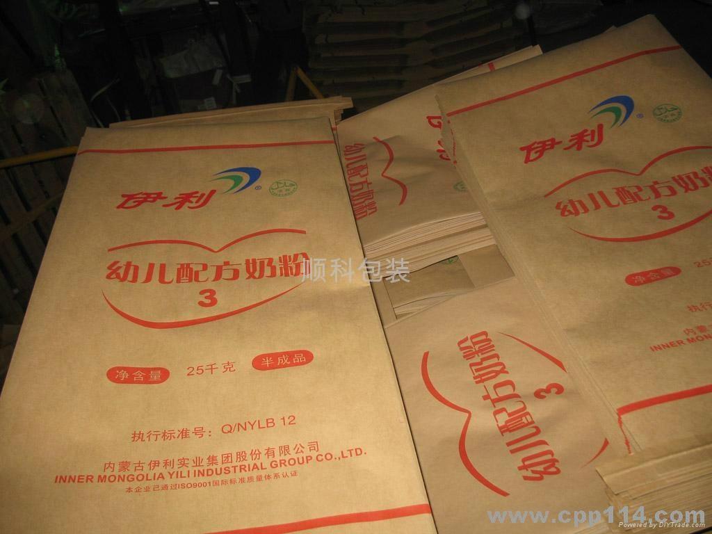 加工定做食品级包装袋,可印刷定制企业LOGO