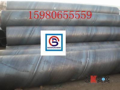 2018-03-10福建螺旋钢管生产厂家Q345B