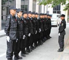 安保管理培训