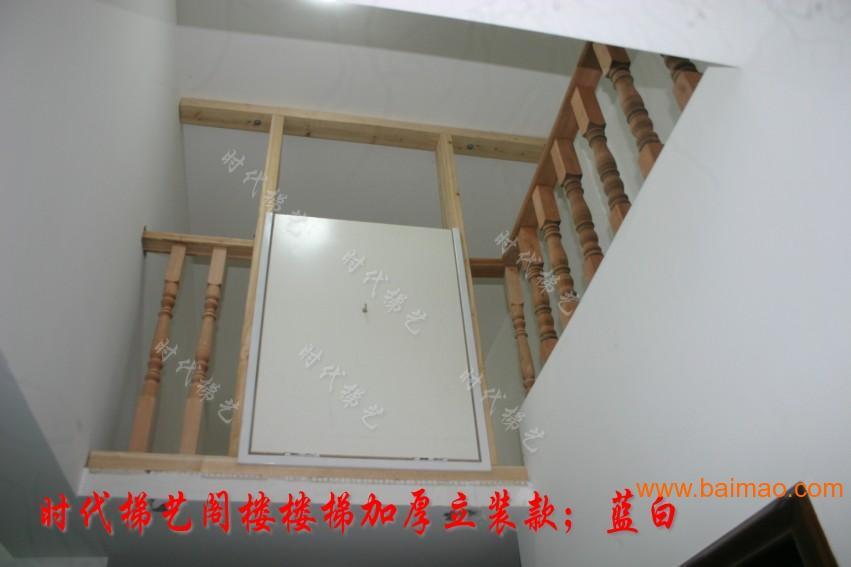 壁挂式伸缩楼梯-大连阁楼楼梯图片