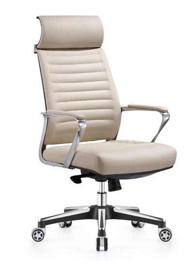 厦门办公椅子家具