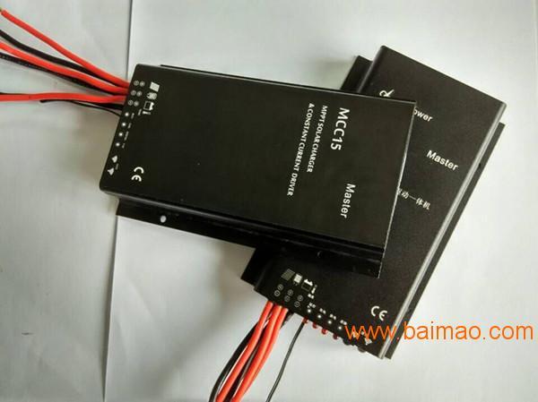 MPPT太阳能充电控制器 15A 支持铅酸锂电池充