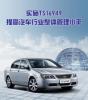 珠海ISO/TS16949认证咨询公司