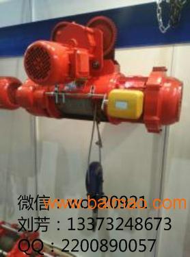 1吨3米电葫芦价格1吨2吨电葫芦厂家