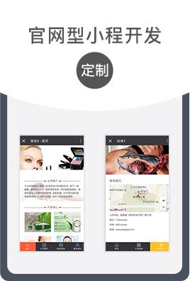 网站优化制作