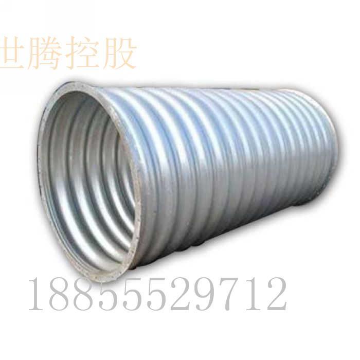 江北南岸波纹涵管价格规格项目型号厂家世腾专业生产