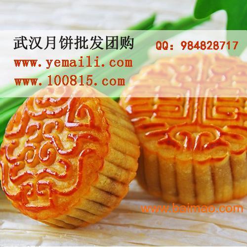 武汉月饼总代理批发供应安琪月饼,华美月饼,仟吉月饼,批发团购