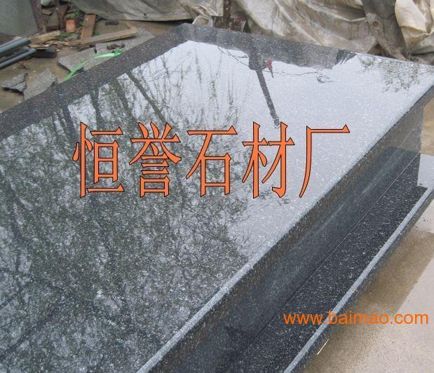 中国黑石材厂家
