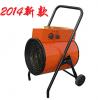 暖风机,热风机,取暖器,工业取暖器,电取暖器,
