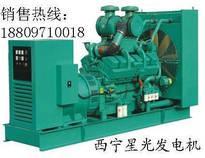 80KW康明斯柴油发电机组8厂家直销/租赁/二手