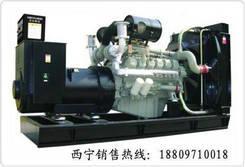 青海星光现货销售奔驰系列发电机组520-2400K