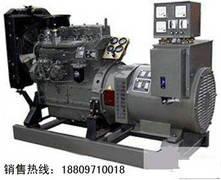 青海星光现货销售潍柴华丰发电机组24-150KW