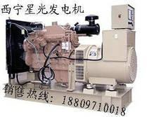 ECU控制单元的1200KW康明斯柴油发电机现货