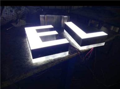 LED塑脂字