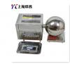全自动制丸机多功能中药制丸机价格水丸机上海哪里有卖