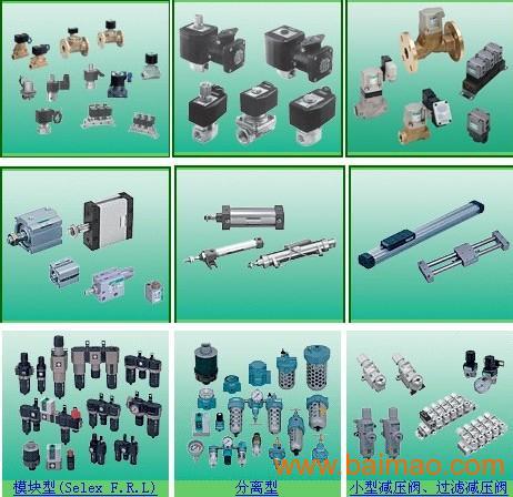 CKD氣缸,日本CKD氣缸,一級代理CKD